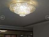 美年大健康供应吸顶灯 吊灯 水晶灯 风扇灯等LED灯具灯饰