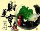 天津风水起名大师-请认准和善居风水堂-专注风水命理二十载