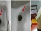 厨房卫生间有异味下水慢治理,潜水艇防臭地漏销售安装