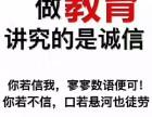 2018年河南南阳成人高考函授报名时间/函授报名条件