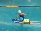 方大健身中心儿童游泳