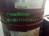 拜耳固化剂2547 销售拜耳N3300 拜耳2655 等