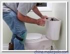 南湖花园专业清理化粪池隔油池,南湖高压清洗管道抽粪