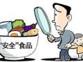 太原无地址可以办理食品经营许可证?