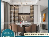 天津別墅設計裝修-家裝公司-設計施工一體化服務