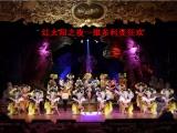 长沙红太阳田汉大剧院订票 找 汤经理 - 100元