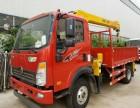 广元3.2吨4吨8吨10吨12吨随车吊起重运输车多少钱一辆