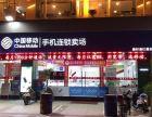 新华都超市海底捞火锅旺铺出售首付15万起即买即收益