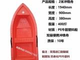 安徽地区厂家直销双层加厚塑料船 冲锋舟