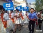 北京傳單派發公司 專業店鋪發傳單掃樓手遞手協助服務