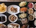 广州修身妈妈指定培训中心舒贝儿服务有限公司