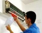 家用空调、中央空调移机,安装,维修保养,承接各单位