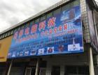 桃江县城范围内电脑维修上门服务