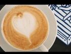 开咖啡厅选-摩珂珂