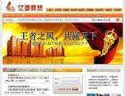 网站设计,专业的设计网页技术,UI界面设计