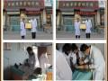 山东中医技术培训 理疗馆加盟创业 疼痛理疗培训