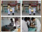 河南中医技术培训 疼痛理疗馆加盟 理疗技术学习班