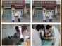 江苏中医技术培训 理疗馆加盟创业 疼痛理疗培训