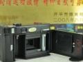东方 EF-35A 135胶片傻瓜相机 带皮套收藏模型