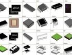 专业回收手机IC收购手机配件