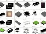 专业回收电子库存回收IC回收芯片字库