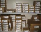 绍兴专业回收安川伺服驱动器电机回收专业收购安川系列