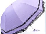 天堂伞正品专卖304E圣诞快乐双蕾丝边银胶三折晴雨防紫外线遮阳公