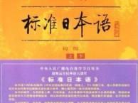 青浦日语入门发音培训日语等级培训日本留学