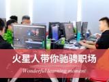 北京大专学历哪家培训好 大专学历精修班