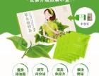 本草养怡元 植物茶购买的人多吗 做代理收入会稳定吗
