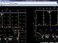 电工装修布线、老旧线路设计改造施、出CAD电气图纸