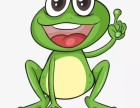枝江匯澤青蛙養殖用實際行動告訴養殖戶我們的扶持政策