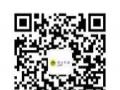 加入阳江家教微信,获得免费的家教信息