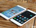 合肥苹果手机各种型号高价抵押回收