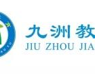 2016年,入户广州你准备好了吗 入户考证,升学历