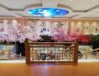 太仓黄金海岸温泉酒店推出特惠套餐220元/人(送大闸蟹)