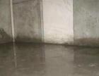 专业:别墅、混凝土、现浇楼板、酒窖、改造拆除等工程