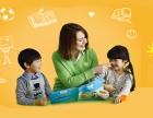 宝山共康六年级语文辅导班,补习小学英语费用