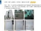 广州必卓中央空调清洗加盟