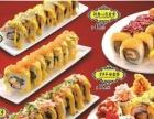 n多寿司加盟费多少小型回转寿司加盟店_寿司加盟