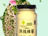 健颐源蜂产品 健颐源蜂产品诚邀加盟