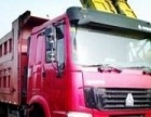 出售各种二手油罐车自卸车货车花篮车