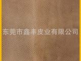 专业生产 皮牌 皮标 商标专用 头层压花牛皮 特价商标皮