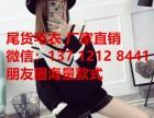 供应安徽亳州哪里有毛衣批发女式 低价便宜女装毛衣批发市场