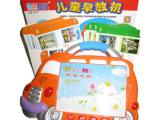 良兴儿童早教机111 学习机 点读机婴儿幼儿早教玩具益智0-3岁