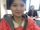 北京零基础入门/中级/高级/经贸小班/俄语口语/导游俄语培训