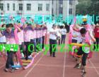 乐欢天策划湘潭三八妇女节趣味活动/庆三八运动会