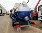 渭南10吨吸污车抽污车工作原理图行情