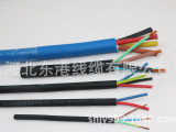 3*185mm 铜芯电缆优质橡胶绝缘