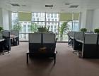 舜泰广场精装写字楼出租,含办公家具